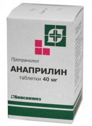 Анаприлин, табл. 40 мг №100